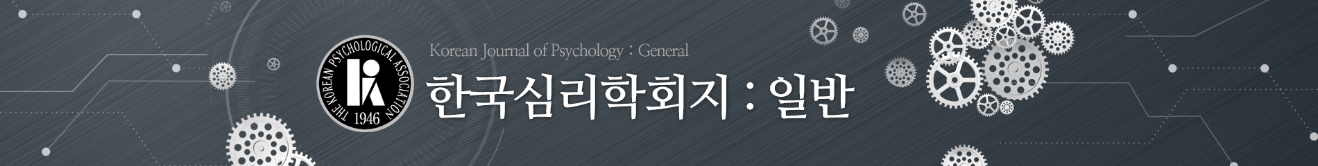 Korean Journal of Psychology : General
